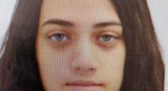 العثور على الشابة حنين قنازع (18 عامًا) سالمة معافاه