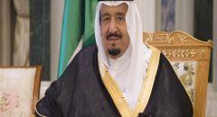 الملك سلمان: مجموعة العشرين ضخت 11 تريليون دولار لحماية الاقتصاد العالمي