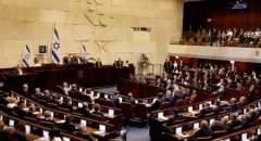 الحكومة تصادق على اقتطاع نصف مليار شيقل من عائدات الضرائب الفلسطينية