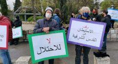 التظاهرة الأسبوعية تندد بإخلاء 8 منازل في حي الشيخ جراح