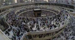 السعودية تبدأ تعطير وتبخير المسجد الحرام