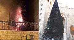 سخنين: حرق شجرتي الميلاد من قبل مجهولين وإستنكار عام في المدينة