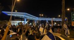 متظاهري الرايات السوداء يغلقون مدخل مطار بن غوريون قبل سفر نتنياهو لواشنطن
