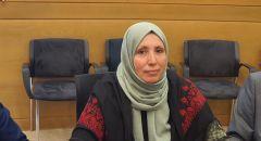 النائب إيمان خطيب ياسين في ردها على جريمة قتل الشاب اياد الحلاق: لا يمكن السكوت اكثر عن إراقة الدم العربي