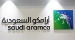 """""""أرامكو"""" السعودية تلغي مئات الوظائف وسط تباطؤ سوق النفط"""