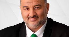 د. منصور عباس: نفحص امكانية اجراء انتخابات مباشرة لرئاسة الحكومة