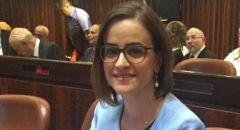الشرطة: انهاء التحقيق مع النائب السابقة هبة يزبك بشبهة التحريض على الإرهاب ودعم منظمات إرهابية