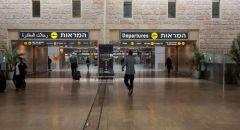 معلومات وتعليمات للمسافرين من وإلى إسرائيل خلال فترة الكورونا