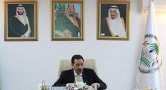 الملك سلمان يعين سفير السعودية لدى تركيا نائبا لوزير خارجية المملكة