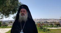 المطران عطا الله حنا: ان تسريب العقارات في القدس انما تعتبر كارثة وانتكاسة بكل ما تعنيه الكلمة من معاني