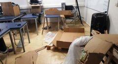 سرقة 80 حاسوبًا نقالاً للتعليم عن بعد في تل السبع