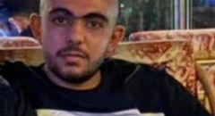 ضحية اطلاق النار في ام الفحم الشاب مصطفى أحمد (20 عامًا)