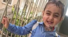 كفرقاسم تفجع بوفاة الطفلة شيرين ابراهيم عيسى (عامان) متأثرة بجراحها بعد تعرضها للدهس