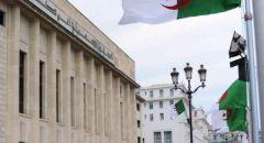 الجزائر ,,, توقعات بتراجع واردانت الطاقة واحتياطيات النقد الأجنبي في 2020