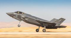 الجيش الاسرائيلي يعلن انتهاء تمرين سلاح الجو
