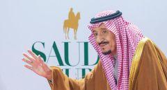 الملك سلمان يوافق على تمديد حظر التجول حتى إشعار آخر