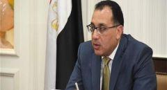 تحذير المواطنين من الحكومة المصرية بعدم  الاستهتار بفيروس كورونا لأنه قد يتحول لكارثة