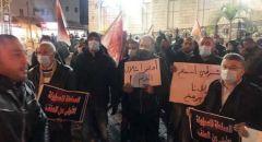 باقة الغربية : مسيرة ' الغضب ' ضد الجريمة والعنف المستشري في المجتمع العربي