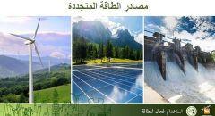 مشروع الكهرباء لشريحة الثامن في المرحلة الإعدادية