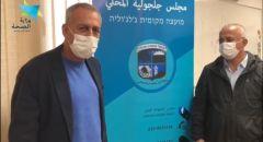 بروفيسور أش ورئيس مجلس جلجولية يدعوان أهالي جلجولية للتوجه لتلقي التطعيم غدّا في البلدة.