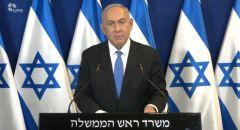 نتنياهو: الحرب على قطاع غزة مستمرة وفي أوجها واننا نحصل على دعم من الولايات المتحدة