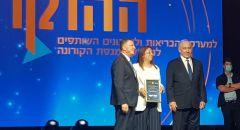 الدكتورة ختام حسين تحصل على جائزة من رئيس الوزراء نتنياهو