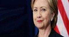 هيلاري كلينتون: التفكير في ولاية ترامب الثانية يجعلني أشعر بالغثيان الشديد