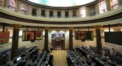 """""""رويترز"""": الأسهم المصرية تتراجع وسط مخاوف من التدخل في ليبيا"""
