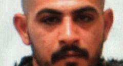 الشرطة تناشد بالبحث عن الشاب رائد أبو رميلة من بيت حنينا - القدس