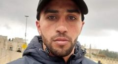 مقتل الشاب محمود ماهر ابو خضير من شعفاط اثر تعرضه لاطلاق نار واعتقال مشتبه