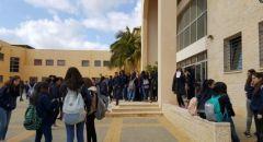 بلدية ام الفحم: عودة الطلاب ستكون بعد غدٍ الثلاثاء وفق النظام التالي