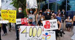 المراكز الجماهيرية تطلق مظاهرة مليون كرسي إحتجاجًا على تجميد ميزانيات البرامج الثقافية