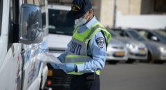 2,253 مخالفة اثر انتهاكات مختلفة لأنظمة الطوارئ بشأن مكافحة فيروس كورونا معظمها عدم ارتداء الكمامة