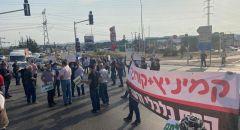 كفرقاسم بوقفة احتجاجية ضد أوامر الهدم والمخالفات الباهظة وقانون كامينتس