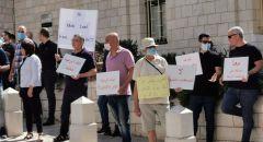 الناصرة: في وقفة احتجاجية ضد صفقات بيع أراضي الوقف
