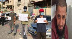 أم الفحم في وقفة أحتجاجية أمام مركز الشرطة إحتجاجًا على ضحية جريمة القتل خالد وليد حمد