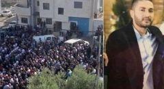طرعان : جماهير غفيرة في تشييع ضحية اطلاق النار الشاب محمود عدوي