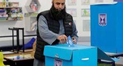 14 ألف مركز اقتراع للانتخابات الإسرائيلية
