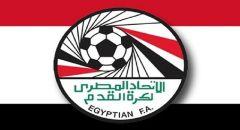 مصر ,,,  تعليق المسابقات المحلية لكرة القدم