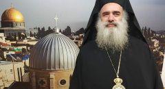 """المطران عطا الله حنا : """"ان تهجير المقدسيين من منازلهم انما هي نكبة جديدة"""""""