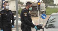 """انطلاق حملة """"الربيع الامن""""- استعدادات ونشاط شرطة اسرائيل قبل وخلال ايام عيد الفصح في ضل انتشار الكورونا"""