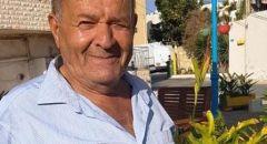 مستشفى هلل يافه: وفاة الحاج ابراهيم غنايم من باقة الغربية متأثرًا بفيروس كورونا