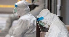 وزارة الصحة: 7945 اصابة فعالة بالكورونا في البلاد