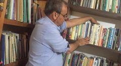 جائحة الكورونا وتداعيتها على كل مناحي حياتنا /  غزال أبو ريا