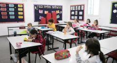 وزارة التربية تنشر عدد الطلاب المصابين بالكورونا في المدارس والروضات