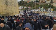 مظاهرة في ام الفحم ضد العنف والجريمة امام مركز الشرطة