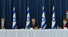 رئيس الوزراء نتنياهو يعقد جلسة لكابينت الكورونا وإليكم القرارات الجديدة