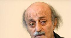 """جنبلاط يطالب بتغيير رئيس الوزراء اللبناني """"المصاب بفقدان الذاكرة"""""""