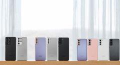 سامسونج العالمية تكشف النقاب عن هاتف Galaxy S21 Ultra