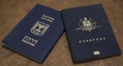 مصر تسقط الجنسية عن مواطنة تجنست بالاسرائيلية